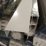 天津净化铝型材 50/75喷涂U型铝槽
