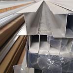 供6061工业型材(角铝 槽铝 工字)