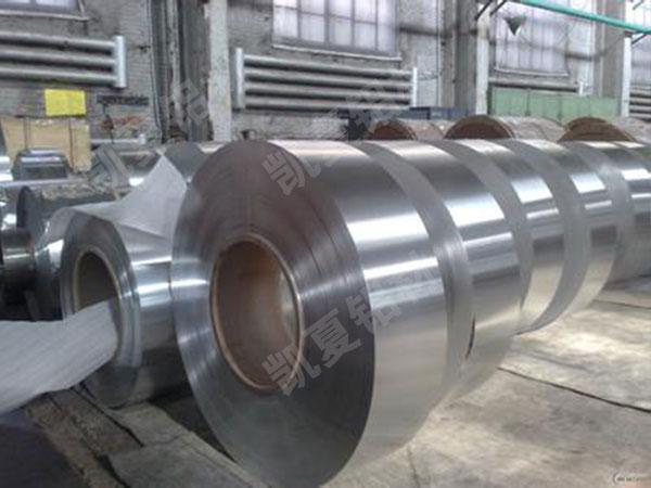 0.48个厚1060保温铝卷多少钱一公斤