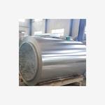 0.7mm保溫鋁卷廠家