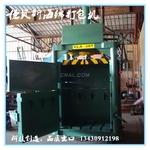 廠家供應30噸海綿壓縮打包機