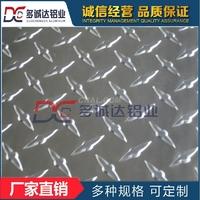 非标大五条筋铝板1060/3003材质铝板