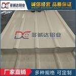 庫存備貨#聚酯涂層840型彩涂鋁瓦1250mm寬鋁基板