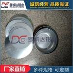 批发零售冷轧铝圆片有什么优点
