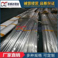 )6061铝管