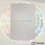 國標0.4mm熱轉印鋁板