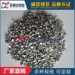 濟寧市2.0*12mmAL  99.99%鋁顆粒