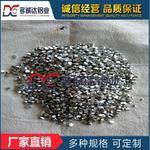 来宾市2.0*8.0mm铝颗粒