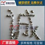 吴忠市2.0*2.0mm不锈钢脱氧铝粒