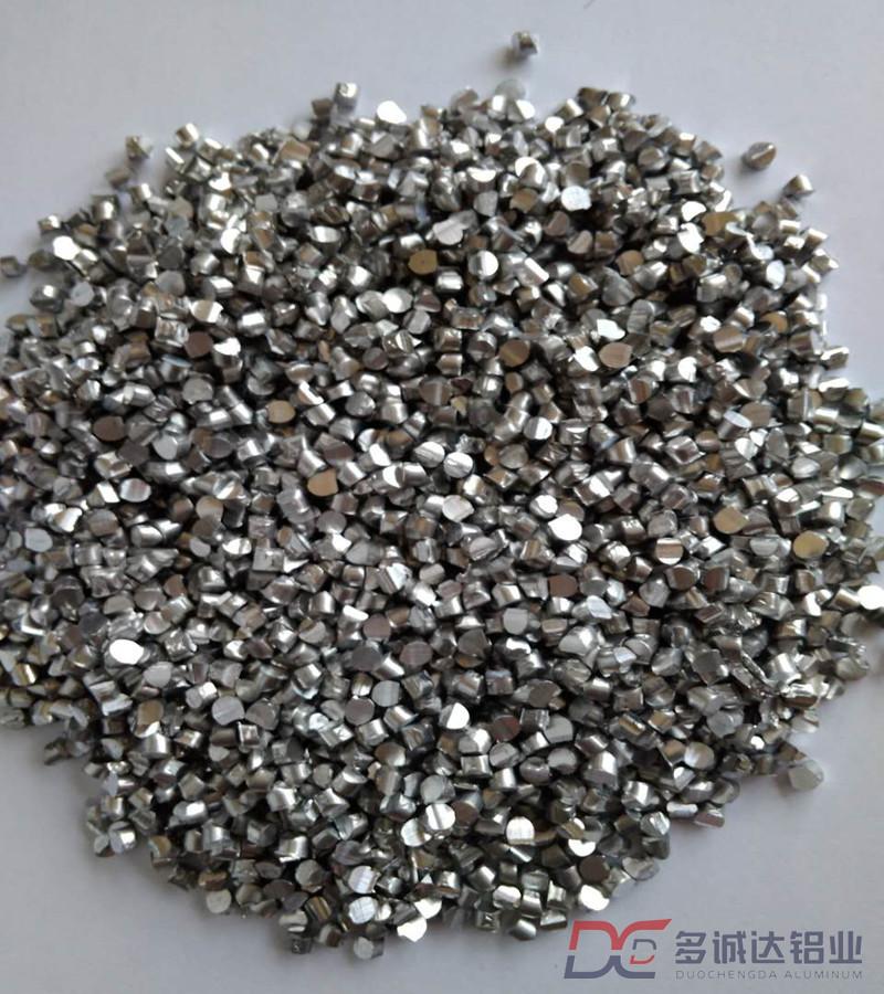 保定市6.0*9.0mm铝颗粒出口