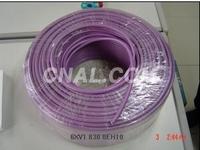 特種電纜-西門子電纜