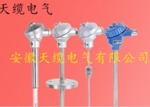 K型防爆熱電偶/安徽天纜供應