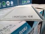 欧陆600*600*0.8厚白色工程铝扣板