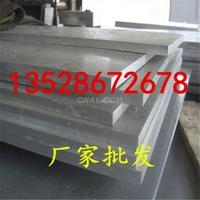 6061薄板6063铝板