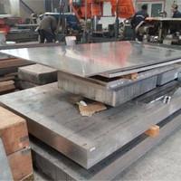 西南铝5754铝板 5754铝合金板