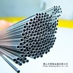 冷拉铝管精抽薄壁铝合金管毛细铝管