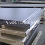2024铝板中厚板现货2024T3铝板
