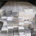 3004铝板 3005铝型材