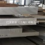 5754铝板 防锈铝5754H112铝板