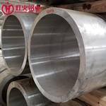 6061-T6 T5鋁管無縫管異型管