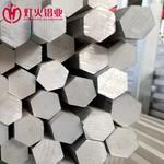 六角棒方棒異型棒矩形棒(鋁排)
