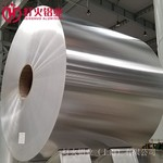 3104-H22 H26 H19铝板铝卷铝带
