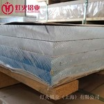 5052-H112铝板铝卷中厚板