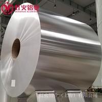 5754-H111 H22 H24 H32铝板铝卷