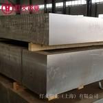 6063-T6 T651铝板中厚板