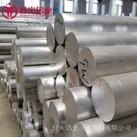 2017-T4铝棒铝铜镁合金