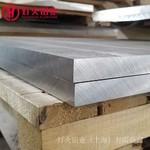 2017A 2017-T351T451T651鋁板