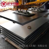 5052精细化超平精密铝板