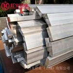 2A12-H112 T4铝型材异型材