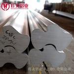 6082型材異形棒異型材鋁圓管