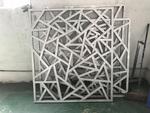 定制20厚成品冰裂纹木纹铝花格窗