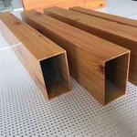 木纹型材铝方管-木纹热转印厂