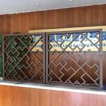 装饰窗框 金属窗框