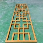 建築鋁挂落 倣古中式木紋鏤空窗花
