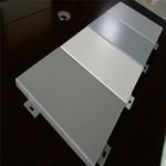 电梯扶手铝单板-介绍包边冲孔铝板