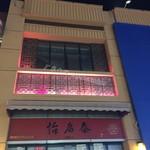 鋁合金花格窗型材 別墅花格窗