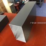 倣木紋鋁合金方管 150
