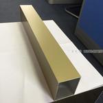 深褐色氟碳漆噴涂鋁合金方管