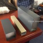 型材 鋁合金 凹槽 木紋鋁方管