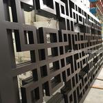 地质公园铝屏风装饰材料