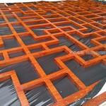 做铝干挂屏风同时也可做造型小格栅