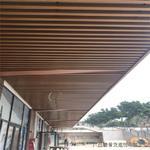木紋鋁型材建筑,鋁型材方通