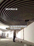 内蒙古麦当劳吊灯矩形仿木纹铝格栅