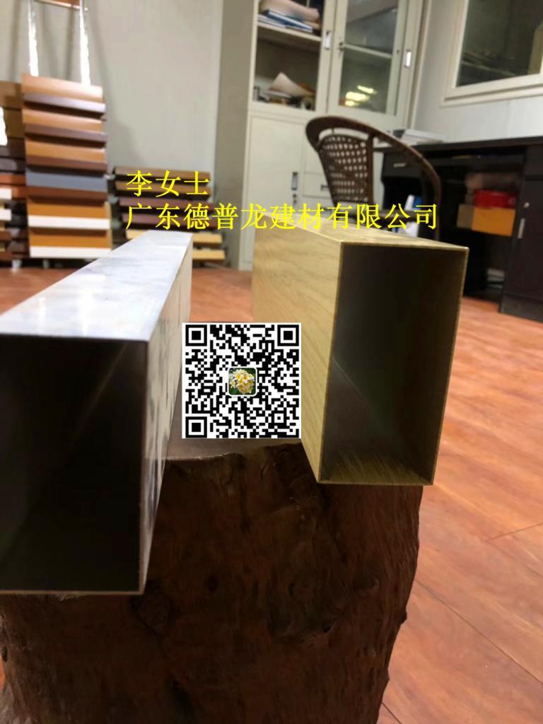运城现货真空木纹皮铝方通厂家