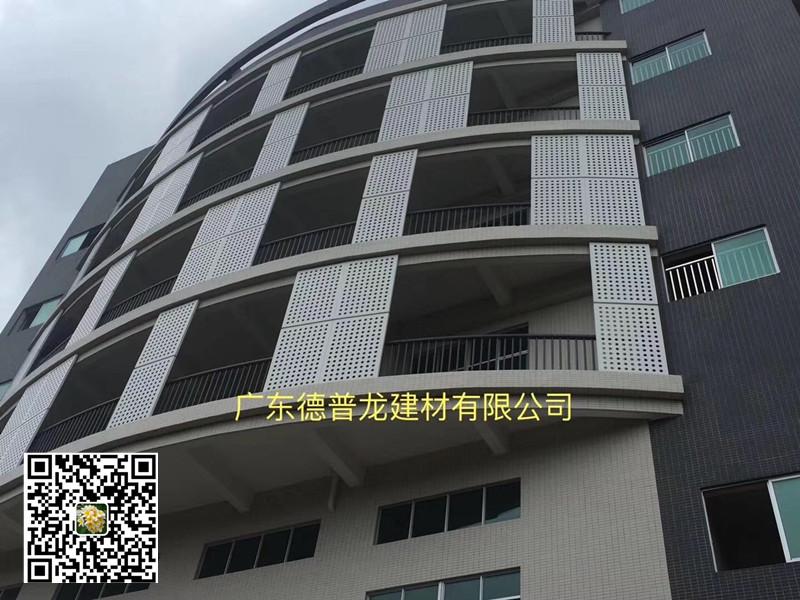 三角型穿孔鋁單板吊梁裝飾,廣東德普龍