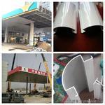 天津中石油箱护角铝,护角铝型材